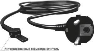 Кабель нагревательный двужильный Hemstedt DAS 30 Вт/м