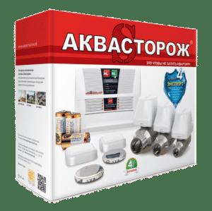 Система контроля от протечки воды «Аквасторож Эксперт» 2*15